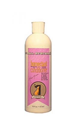 Hemectant Moisturizing Oil & Cosmetic Conditioner